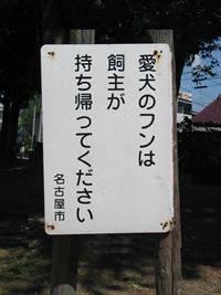 i_ken.jpg